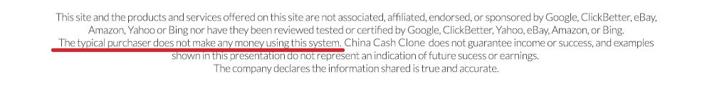 What is China Cash Clone Disclaimer